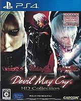 PS4 デビル メイ クライ HDコレクション 特典」PS4®特製テーマ DMCHDC「Show Time!」のプロダクトコード 同梱