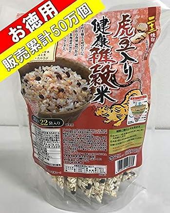 【数量限定!送料無料】木村 虎豆入り健康雑穀米 30g×22袋 お徳用 22種類の穀物入り お米屋お薦め