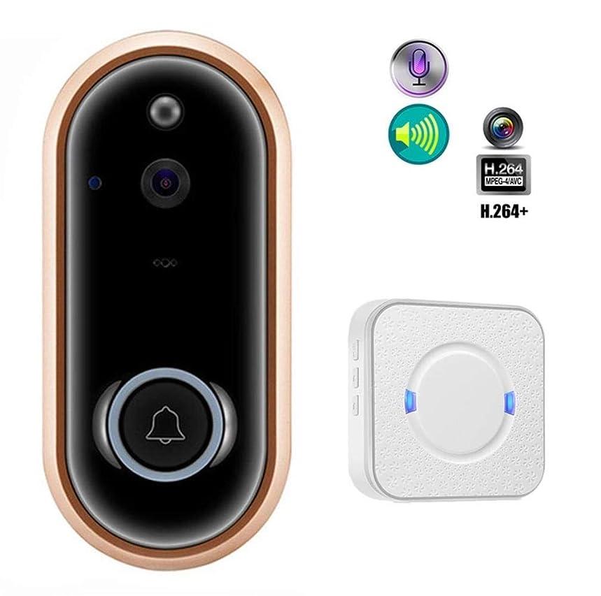 Futursd WiFi Wireless Ring Video Doorbell, 1080P Smart Home Intercom Doorbell Camera with Indoor Ringtone Notification Machine Mobile APP Remote Monitoring (Color : Gold)