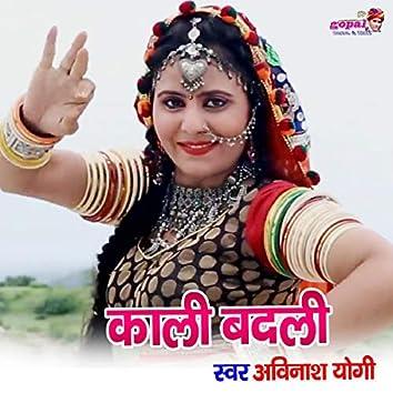 Kali Badli