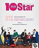 【Amazon.co.jp限定】10Star BTS (防弾少年団) - 2000 DAYS JOURNEY BTSスペシャルマガジン&オフショットDVD (Amazon.co.jp限定 日本語訳小冊子付) - import
