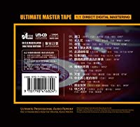 一声一世1国语版人声测试发烧cd光盘 开盘母带直刻1:1CD碟片
