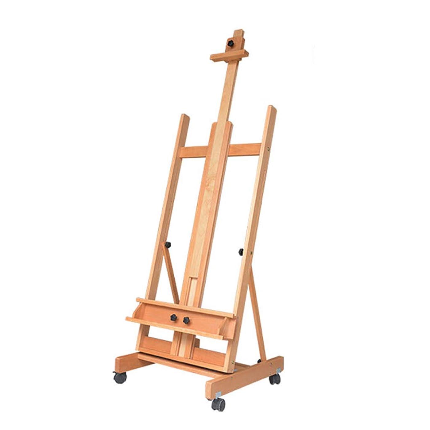 うつ輸血付属品Djyyh 木製オイルイーゼルホイール描画ボード木製広告ディスプレイスタンドスタジオ教えるフロアイーゼル (Color : C)