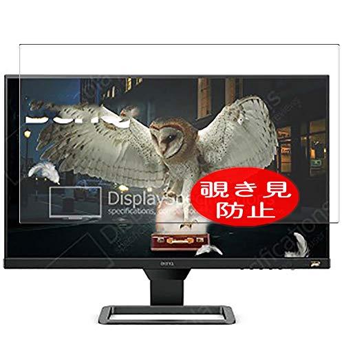 VacFun Anti Espia Protector de Pantalla para BenQ EW2480 24' Display Monitor, Screen Protector Sin Burbujas Película...