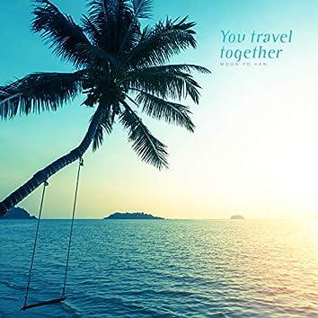 너와 함께하는 여행