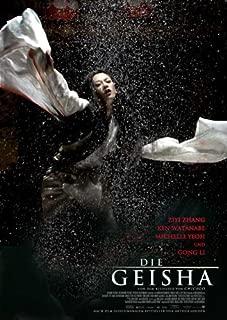 27 x 40 Memoirs of a Geisha Movie Poster