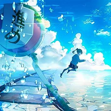 Ultramarine blue (feat. Cereus & Tobi)
