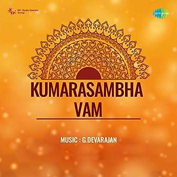 "Nalla Hymavatha (From ""Kumara Sambhavam"") - Single"