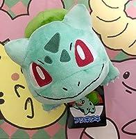 ポケモン ポケットモンスター ぬいぐるみ フシギダネ ポケモンセンター アニメ