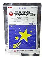 石原バイオサイエンス 殺虫剤 テルスター水和剤 100g