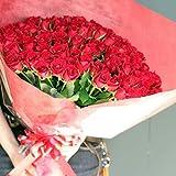 [ビズフラワー]【花束バラ 108本】プロポーズ専用花束 レッド 薔薇 贈物 感謝 記念日 大切な日 BisesFlower