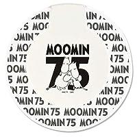 グルマンディーズ ムーミン/ムーミン 75th ワイヤレスチャージャー ムーミン 75th ホワイト MMN-01A