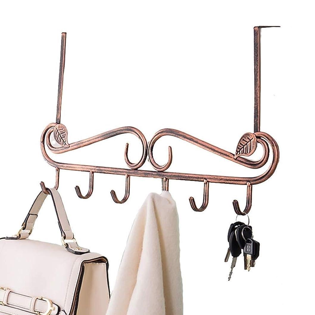 ローマ人奪う穿孔するZWJ 壁掛け式コートラックドアフックメタルハンガークリエイティブウォールフックコートフックベッドルームハットフックシェルフ (Size : Door hanger)