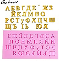 Sophronia M165 Russian Alphabet Silicone Mold Cake Decorating Tools Candy Fimo Clay Mold Chocolate Gumpaste Moulds