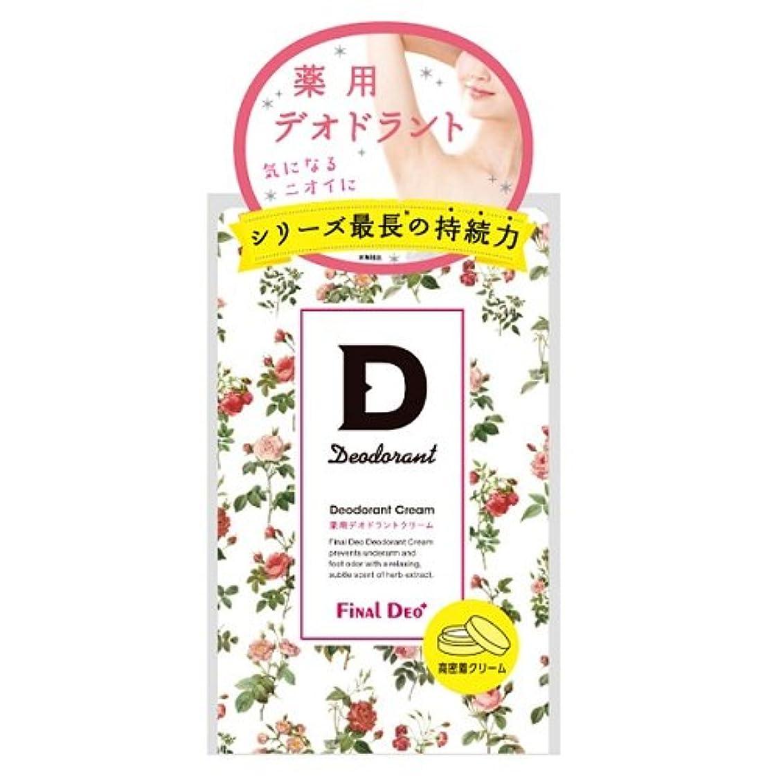 防ぐそれぞれ懐疑的ときわ商会 薬用デオドラントクリーム ファイナルデオプラス 10g