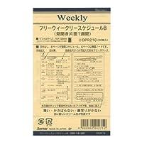レイメイ藤井 ダヴィンチ リフィル フリーウィークリーB ポケットサイズ DPR218