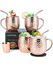 esonmus Koperen mokken, 4-delige set, handgemaakte voedselveilige mokken voor Moscow Mule Cocktail, 4 oz cadeauset met bonus 1 borrelglas, 4 rietjes en 4 onderzetters, 2