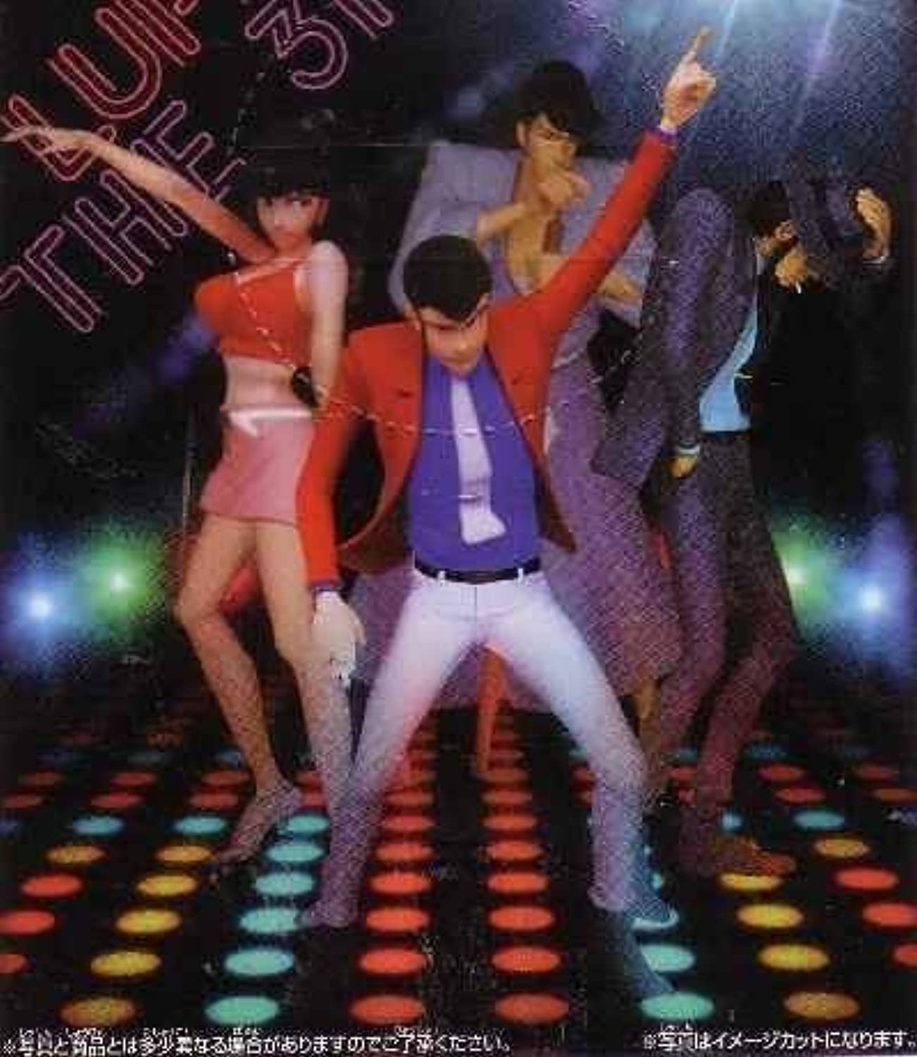 Lupin III lightup function with a set figure all four set
