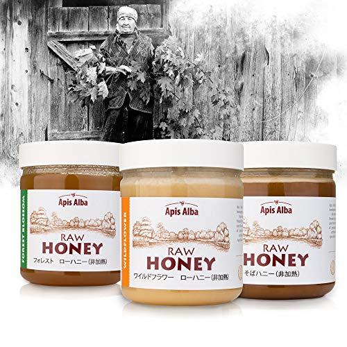 【Amazon.co.jp 限定】非加熱 無殺菌 ハニー セット品 ワイルドフラワー純粋生はちみつ / フォレスト純粋生はちみつ / そば生はちみつ ギフトセット ベラルーシ伝統生はちみつセット Ancient Belarus Raw Honey Gift