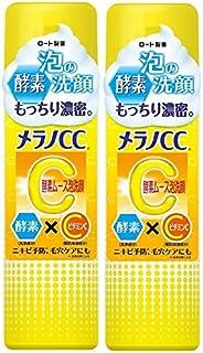 【まとめ買い】メラノCC 酵素ムース泡洗顔 (2個)