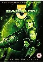 Babylon Series #3 [DVD]