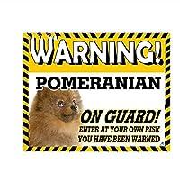 車 ステッカー犬 ポメラニアンドッグカーステッカーアニメパーソナリティクリエイティブステッカービニールカーラップがパトロールする警告エリア用13Cm