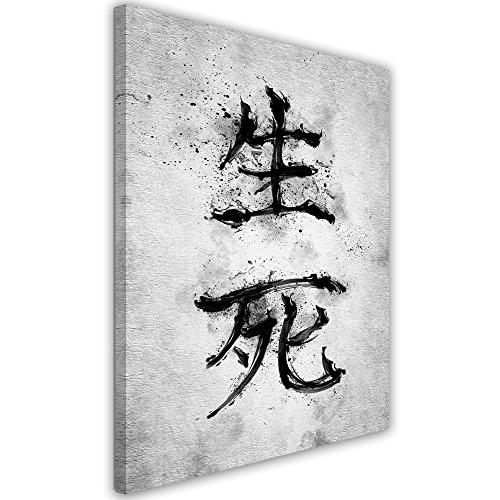 Feeby. Cuadro en lienzo - 1 Parte - 50x70 cm, Imagen impresión Pintura decoración Cuadros de una pieza,Kanji life and death - Nikita Abakumov, JAPÓN, GRIS, KANJI