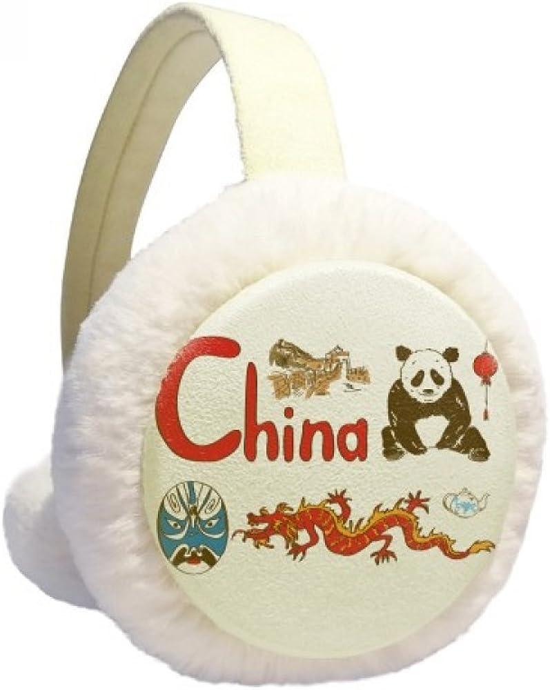China National symbol Landmark Pattern Winter Ear Warmer Cable Knit Furry Fleece Earmuff Outdoor