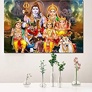 JigsawPuzzle1000Piece Lord Shiva and Family Pictures Wooden Puzzle Game Unique Gift Home Decorations 50X75Cm