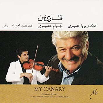 Ghanari-e-man(My Canary)-Persian Music