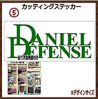 ⑤ダニエルディフェンス DANIELDFFENSE カッティングステッカー (グリーン, 30x12cm 【2枚組】)