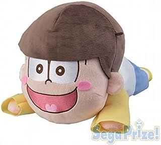 Osomatsu San MEJ Mega Jumbo Nesoberi Plush Doll Jyushimatsu Matsuno Osomatsu-San