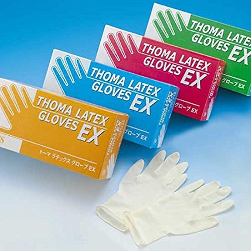 マウントラウズ映画トーマラテックス手袋EX 天然ゴム 使い捨て手袋 粉つき2000枚 (100枚入り×20箱)まとめ買い (SS)