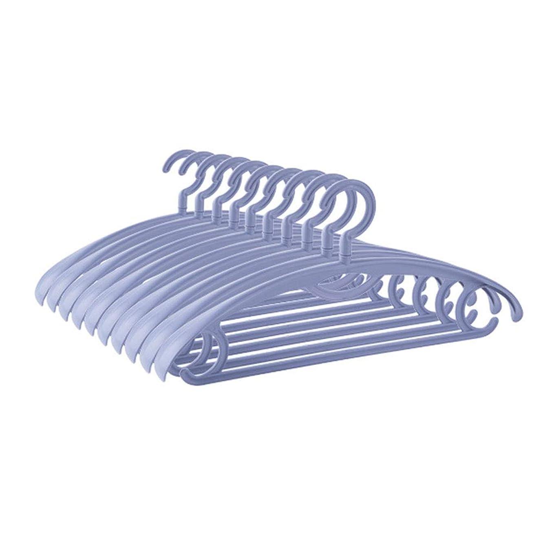 魅惑的なジャーナル筋肉の厚手のワイドショルダーレス乾燥ラック、滑り止めハンギングラックハンガー、多機能ランドリーラック (Color : Purple)