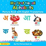 My First Nepali Alphabets Picture Book with English Translations: Bilingual Early Learning & Easy Teaching Nepali Books for Kids (Teach & Learn Basic Nepali Words for Children)