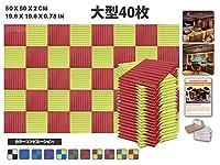 エースパンチ 新しい 40ピースセット赤と黄 500 x 500 x 20 mm ウェッジ 東京防音 ポリウレタン 吸音材 アコースティックフォーム AP1035