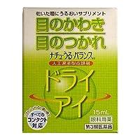 【第3類医薬品】ナチュうるバランス 15mL ×7