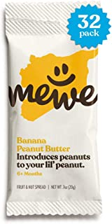 MeWe Baby | Banana Peanut Butter | Non-GMO, 3g of protein, 0g of added sugar | Easy, yummy peanut introduction (32 squeeze packs)