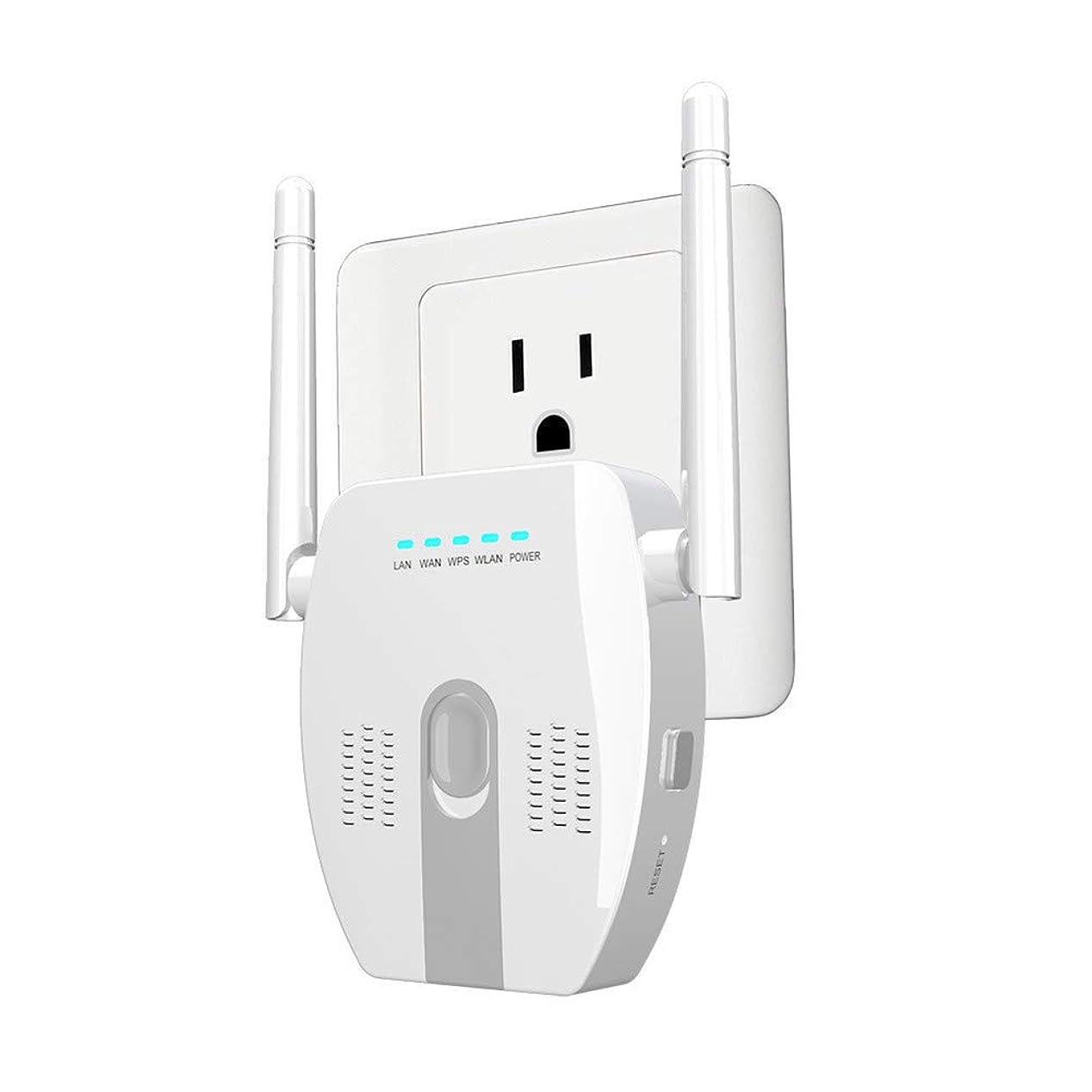 晴れ見えない炎上無線LAN中継器 300MbpsワイヤレスWiFiリピータ、外部アンテナ付き2.4GHz WiFi信号増幅器、サポートルータ/リピータ/アクセスポイントモード