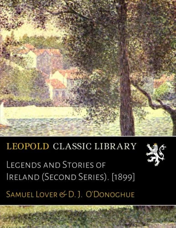 脱獄圧倒する乞食Legends and Stories of Ireland (Second Series). [1899]