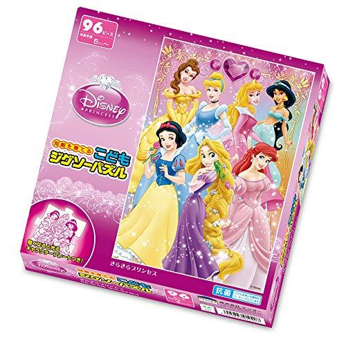 96ピース 子供向けパズル ディズニー きらきらプリンセス 【こどもジグソーパズル】