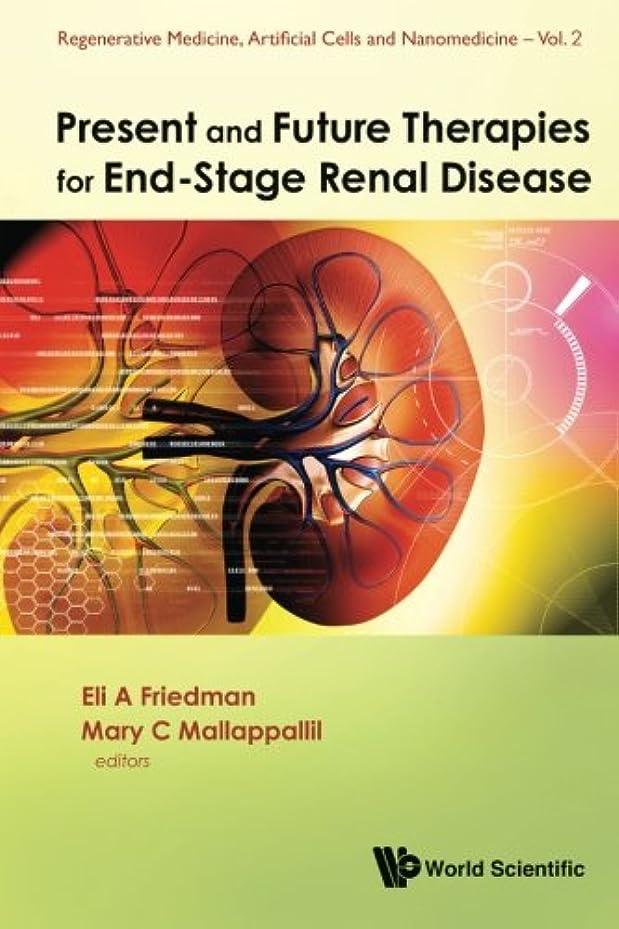 期待共感する嫌いPresent And Future Therapies For End-Stage Renal Disease