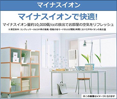 小泉成器コイズミ『ルームエアコン(冷房除湿専用)KAW-1991/W』