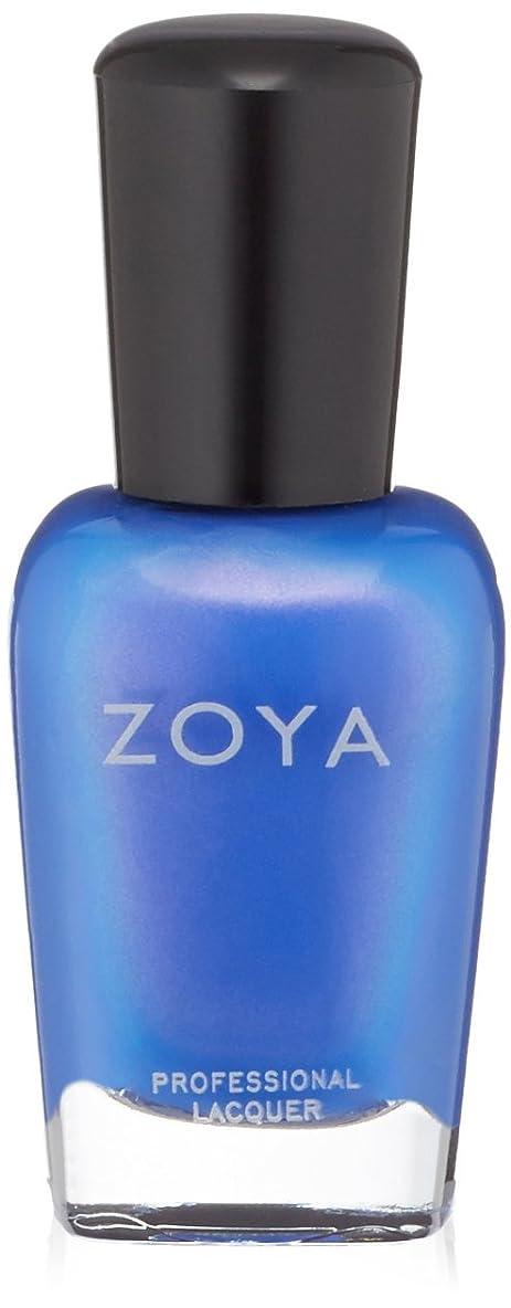 描写納得させる徐々にZOYA ゾーヤ ネイルカラー ZP875 SAINT セイント 15ml 2016 Holiday Collection「ENCHANTED」ブルー パール 爪にやさしいネイルラッカーマニキュア