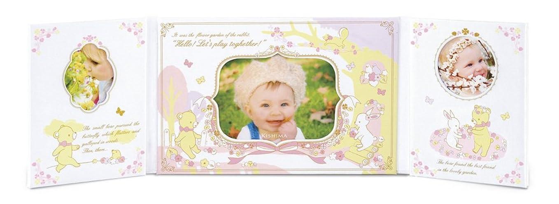 一部黙姉妹キシマ Kishima ポエム ベビーフレーム Pink ピンク KP-31266 0ヶ月~36ヶ月 出産祝い