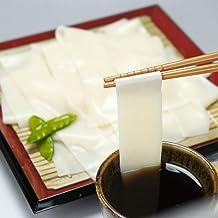 中里商店 桐生うどんの里 幅広うどん ひも川 『帯麺』 (乾麺タイプ) 3袋 (6人前)、濃縮つゆ6人前