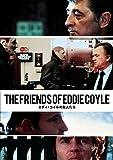 エディ・コイルの友人たち[DVD]
