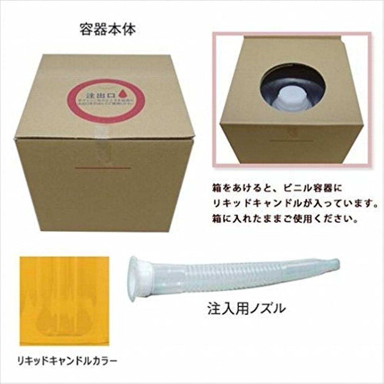 独占仮説モックカメヤマキャンドル(kameyama candle) リキッドキャンドル5リットル 「 イエロー 」