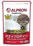 アルプロン トップアスリートシリーズ ホエイプロテイン100 チョコレート(3kg)