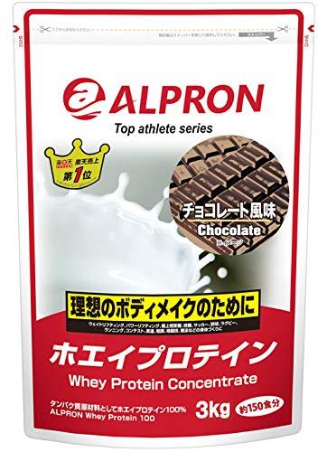 アルプロン トップアスリートシリーズ ホエイプロテイン100 チョコレート 3kg